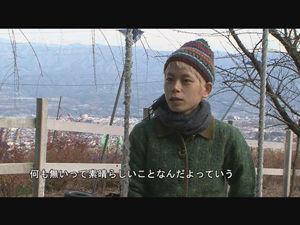 SASAKI_SoundRoad02