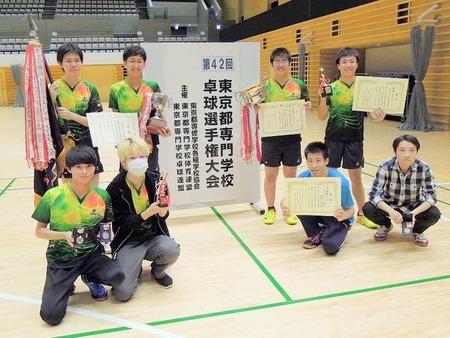 H30_第42回東京都専門学校卓球選手権大会の男子団体優勝
