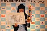10.12.04表彰式001