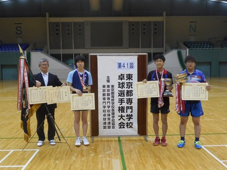 H29_第41回東京都専門学校卓球選手権大会の男子優勝(25%)