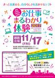 2017_kushiro_1