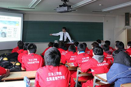 201501三菱講習会a