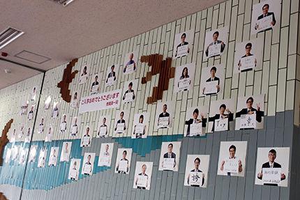 h26入学式1