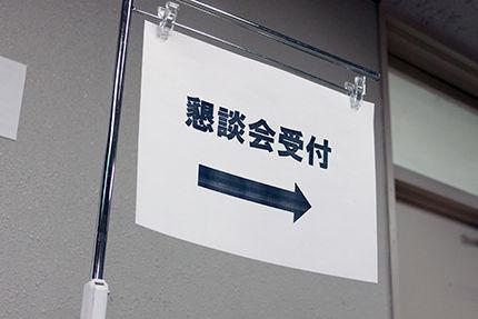 20161126地懇