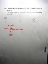 joho20070418_04