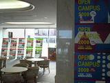 OPEN CAMPUS 2009 オープンキャンパス2009スタート