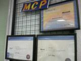 MCP試験