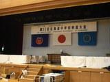 北海道中学剣道大会