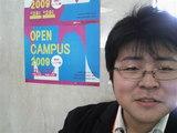 オープンキャンパススタッフ