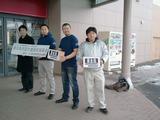 東日本大震災復興支援の義援金を募っています