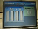 模擬試験集計システム
