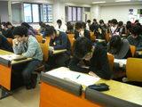 基本情報技術者試験午前免除修了試験