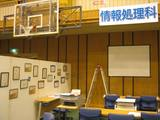 joho20070320_03