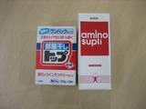 献血ひまわり号潜入調査員4