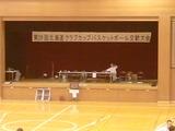 第29回北海道クラブカップバスケットボール交歓大会