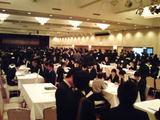 北海道中小企業家同友会