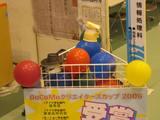 joho20070324_05