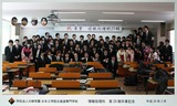 卒業写真HC29ポーズ