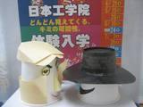 joho20070526_01