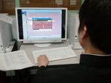 インターンシップ2日目・・・電子カルテに挑戦