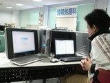 卒業研究パソコンを2台駆使して最終調整