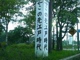 joho20070614_01