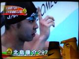 北島康介2大会連続の2冠達成(北京オリンピック)
