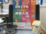 joho20070615_01