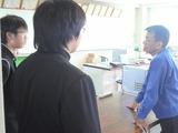 鷲別中学校職業体験