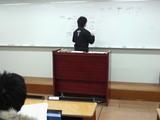 基本情報対策講座