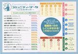 joho20070323_03