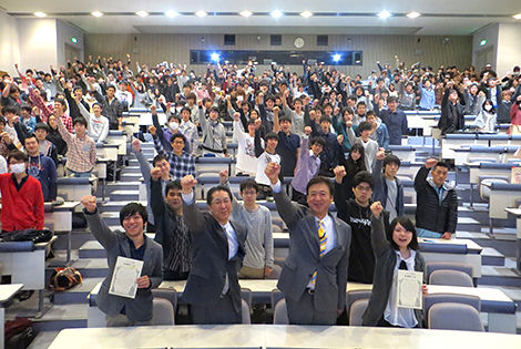 日本工学院八王子専門学校 あすなろ講座修了式