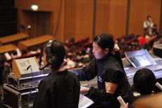 日本工学院ミュージックカレッジ