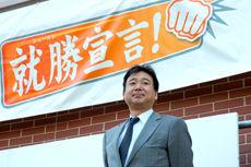日本工学院学校長