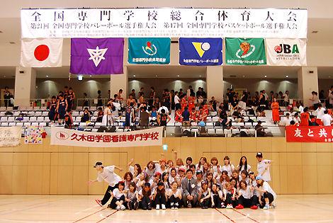 全国専門学校体育大会 日本工学院5