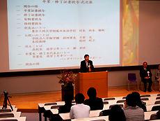 東京工科大学附属日本語学校 卒業式7