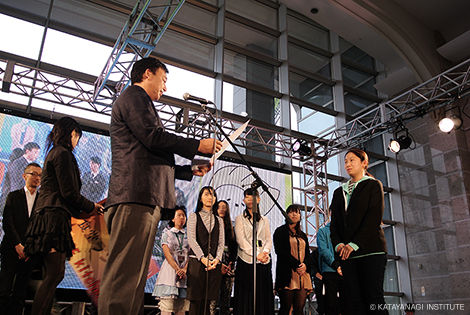 日本工学院公式キャラクターコンテスト