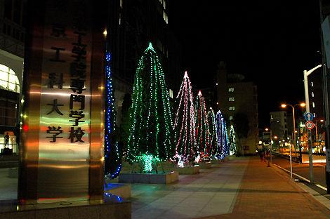 クリスマスツリー点灯式 日本工学院専門学校(蒲田校)9