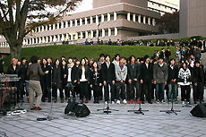 クリスマス点灯式 日本工学院八王子専門学校