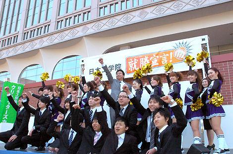 就職出陣式 日本工学院5