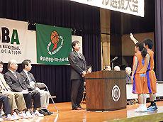 第13回全国専門学校バスケットボール選抜大会開会式 選手宣誓