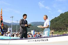 重茂-漁船贈呈3