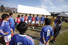 第45回関東社会人サッカー大会 日本工学院F・マリノス13