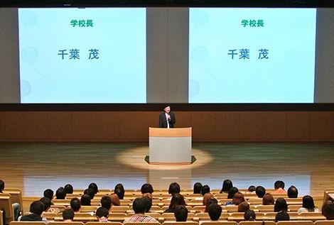 始業式 日本工学院