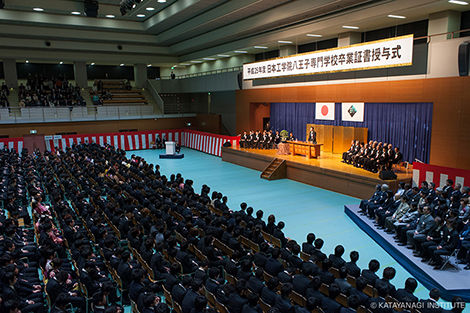平成25年度 日本工学院八王子専門学校 卒業式