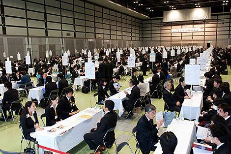 合同企業説明会 日本工学院専門学校