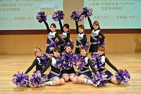 日本工学院 チアダンスチーム Tiara