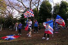 第45回関東社会人サッカー大会 横浜F・マリノス応援団