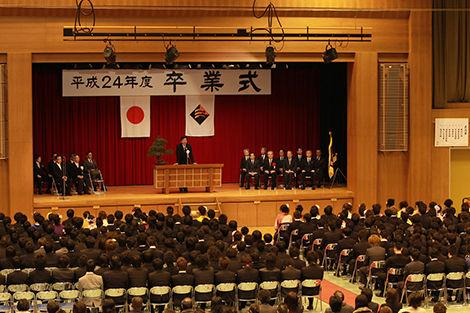 平成25年度 日本工学院北海道専門学校 卒業式