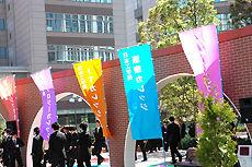 就職出陣式 日本工学院3